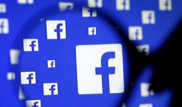 ЕС иска Фейсбук да плаща на медиите