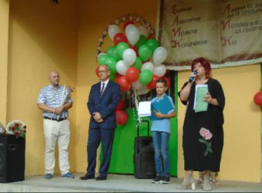 """Омбудсманът откри новата учебна година в пловдивското иновативно училище """"Елин Пелин"""""""
