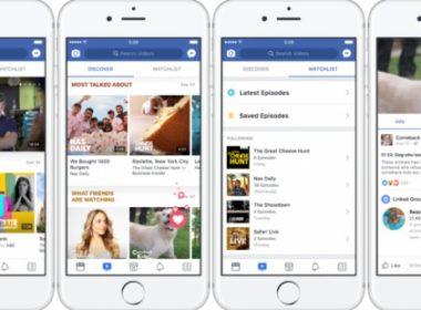 Facebook пусна конкурент на YouTube!