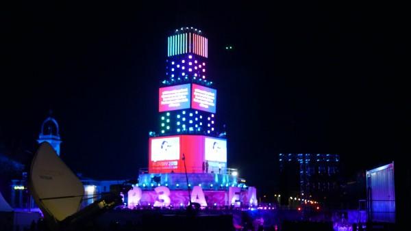 С грандиозно бляскаво шоу пред близо 50 000, Пловдив стана Европейска столица на културата