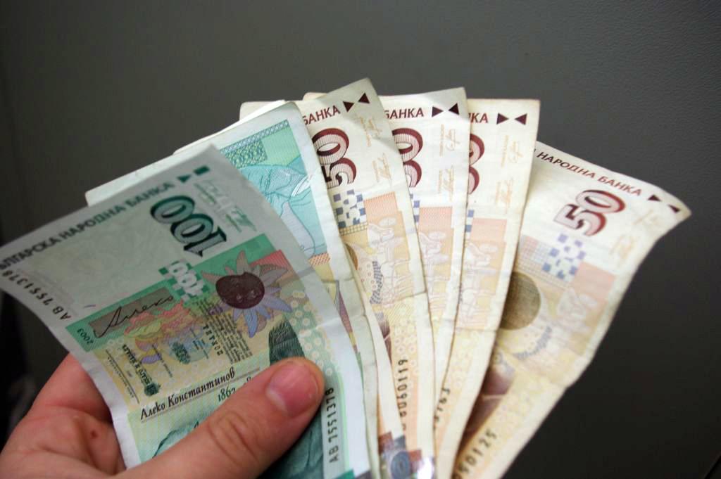 banknoti-sto-leva-petdeset-leva